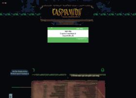 Caspiangc.ir thumbnail