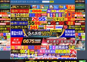 Casquettepas at wi casquette pas cher vente en ligne de plus de 200 - Site vente en ligne pas cher ...