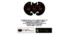 Castella.co.jp thumbnail