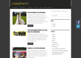 Castellano.gr thumbnail