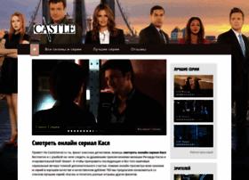 Castleserial.ru thumbnail