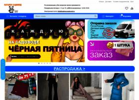 Catalog-sadovod.ru thumbnail
