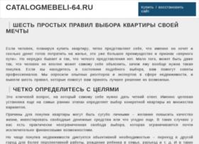 Catalogmebeli-64.ru thumbnail