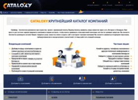 Cataloxy-by.ru thumbnail