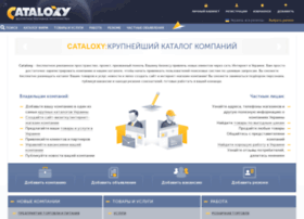 Cataloxy.com.ua thumbnail