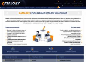 Cataloxy.ru thumbnail