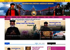 Catholicate.net thumbnail