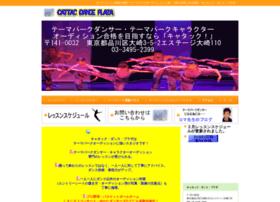 Cattac.jp thumbnail