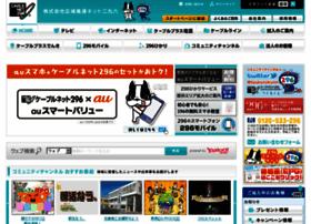 Catv296.ne.jp thumbnail