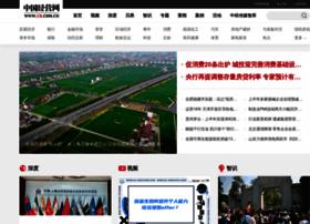 Cb.com.cn thumbnail