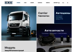 Cbc-group.kz thumbnail