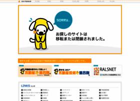 Cbiz.co.jp thumbnail