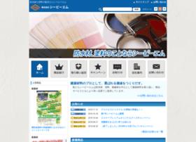 Cbm-inc.co.jp thumbnail