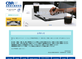 Cbr.co.jp thumbnail