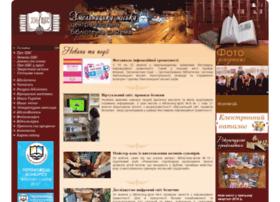Cbs.km.ua thumbnail