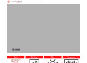 Cc-kyokasho.jp thumbnail