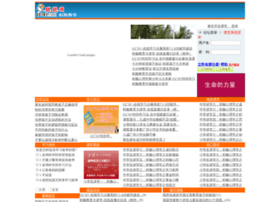 Cc707.cn thumbnail