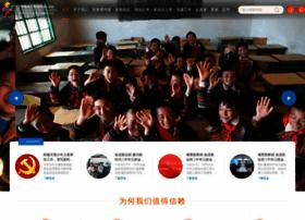 Ccafc.org.cn thumbnail