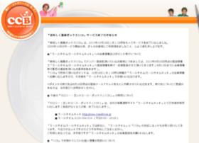 Ccb.ne.jp thumbnail