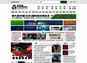 Ccd.com.cn thumbnail