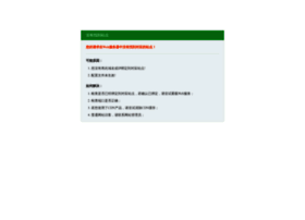 Ccema.com.cn thumbnail