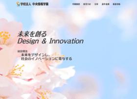 Ccg.ac.jp thumbnail
