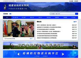 Ccgp-fujian.gov.cn thumbnail