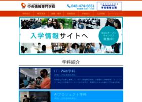 Ccmc.ac.jp thumbnail