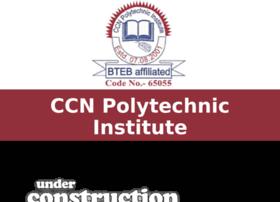 Ccncomilla.edu.bd thumbnail
