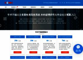 Ccnki.cc thumbnail