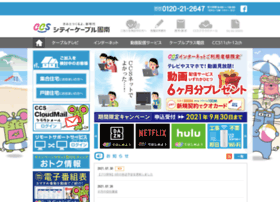 Ccsnet.ne.jp thumbnail