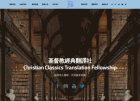 Cctf.org thumbnail