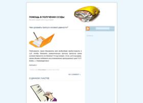 Ccuda.ru thumbnail