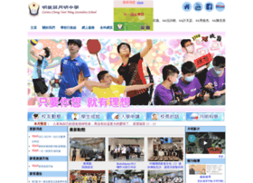 Ccym.edu.hk thumbnail