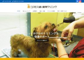 Cd-doubutsu-clinic.jp thumbnail