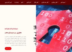 Cd-dvd-lock.ir thumbnail