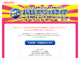 Cd1.jp thumbnail