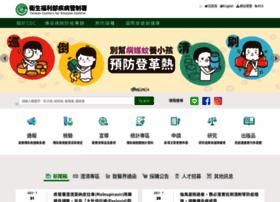 Cdc.gov.tw thumbnail