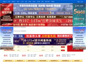 Cdfdc.gov.cn thumbnail