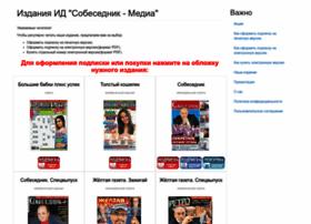 Cdn2.sobesednik.ru thumbnail