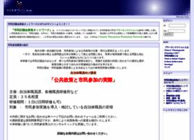 Cdpn.jp thumbnail