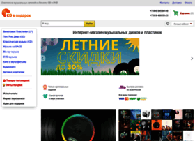 Cdvpodarok.ru thumbnail