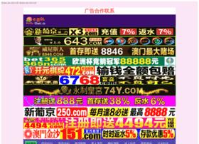 Cdwfgg.com.cn thumbnail