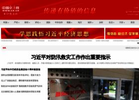 Ce.cn thumbnail