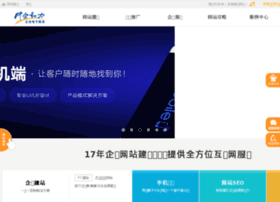Ce.net.cn thumbnail