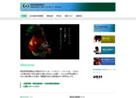 Cealo-ngo.org thumbnail