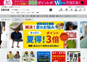 Cecile.co.jp thumbnail
