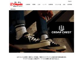 Cedarcrest.jp thumbnail