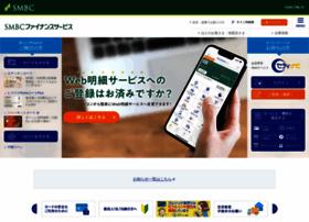 Cedyna.co.jp thumbnail