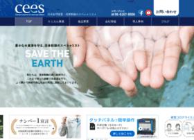 Cees.jp thumbnail